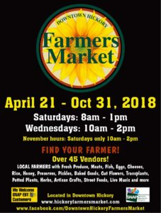 Downtown Hickory Farmers Market @ The Sails at Union Square